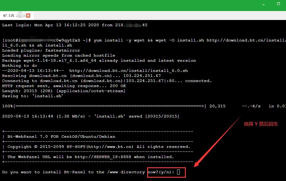 仙杰笔记 云服务器安装系统, SSH连接宝塔控制面板安装  宝塔 150404s0xy8guq8ao8g85w