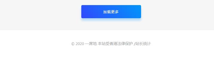 仙杰笔记 WordPressz日主题怎么安装CNZZ数据专家 网站统计代码 友盟+  WordPress 203521k8wccota8ttxtwtg