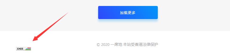 仙杰笔记 WordPressz日主题怎么安装CNZZ数据专家 网站统计代码 友盟+  WordPress 203541eamqn5mr1knxqgd5