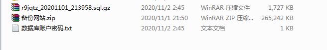仙杰笔记 景安虚拟主机服务空间怎么迁入网站  建站笔记 164542qaxttzjinxufgt8q