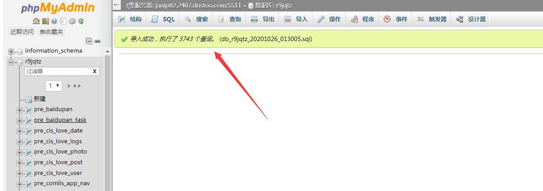 仙杰笔记 景安虚拟主机服务空间怎么迁入网站  建站笔记 164810ymeehdmco4464eig