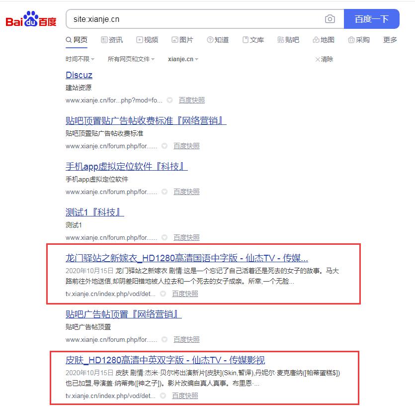仙杰笔记 全新网站SEO最快18天收录 实战日记  百度 014619n5qw8b0wro8qoxr5