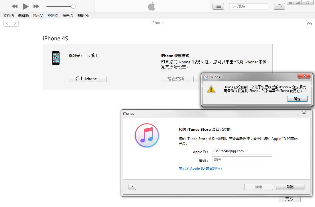 仙杰笔记 苹果手机忘记密码怎么办?40秒破解iphone锁屏密码  电脑IT 142912fgz9zg66ngc6ge36