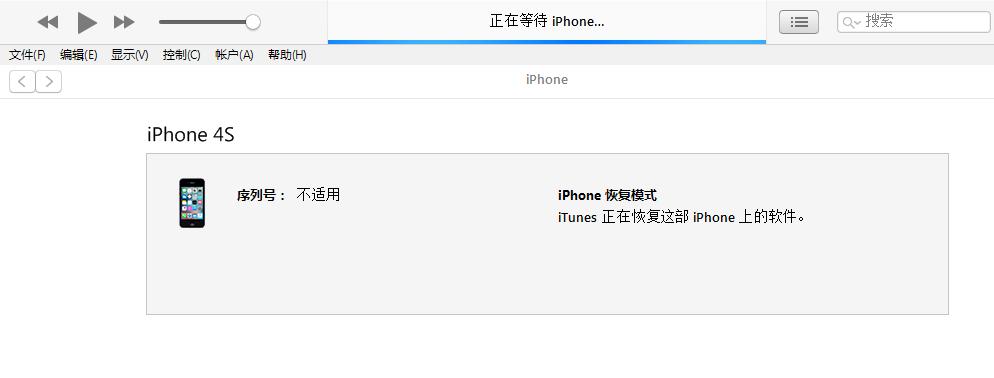 仙杰笔记 苹果手机忘记密码怎么办?40秒破解iphone锁屏密码  电脑IT 143313j9jnqna3i1y2ydz4