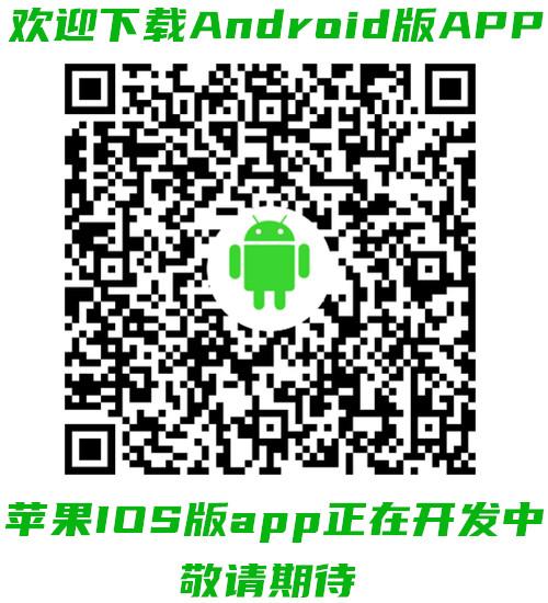 仙杰笔记APP 安卓版下载二维码